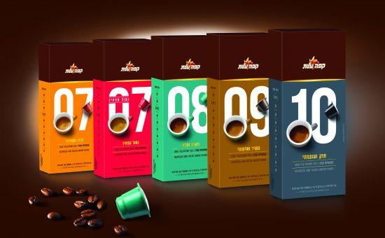 קפסולות קפה עלית - שטראוס