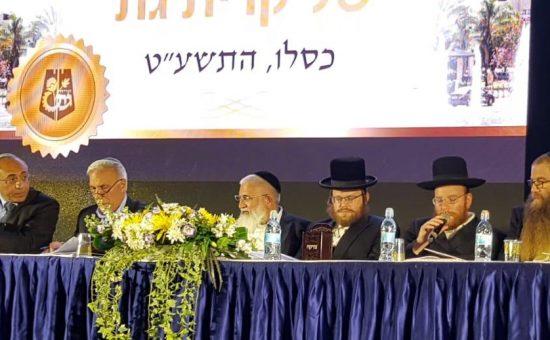 הנציגים החרדיים וראש העיר, בישיבת המועצה הראשונה. צילום: נריה ביטון