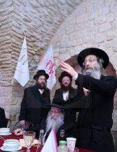 ארגון הצדקה נחשף, נציגיו התכנסו בצפת