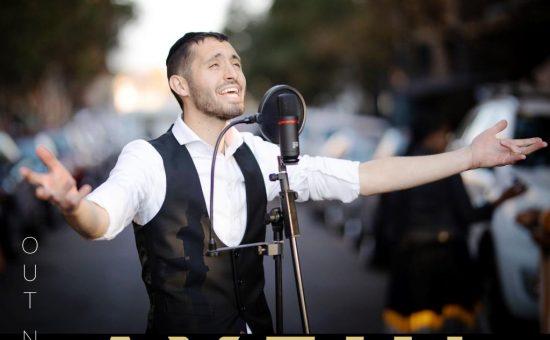 ראובן גרבר אי-ה - הפרונט
