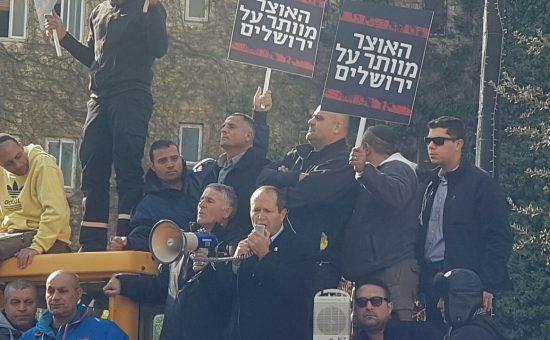 ראש העיר ברקת בהפגנה מול הכנסת, בצל השביתה הכללית האחרונה בבירה | צילום: פישל רוזנפלד