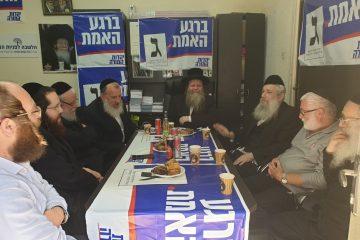 ראשי אגודת ישראל נפגשו עם נציגי הקהילות