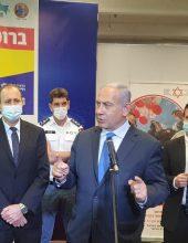 5.000.000 מתחסנים בישראל