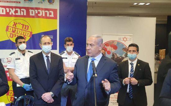 ראש הממשלה בנימין נתניהו ביקר במתחם החיסונים של מגן דוד אדום בעכו - צילום דוברות מדא 23.2.21 (5)
