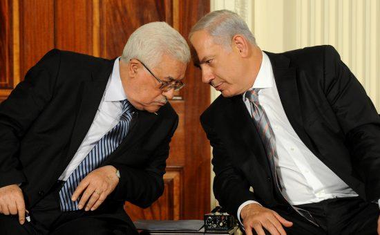 ארכיון: ראש הממשלה בנימין נתניהו ונשיא הרשות הפלסטינית אבו מאזן צילום משה מילנר לעמ (2)