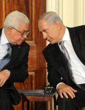 בפעם השלישית: הפלסטינים סירוב לכסף מישראל