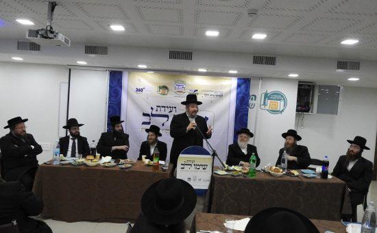 ראש העיר הרב מאיר רובינשטיין נושא דברים בועידת שימו לב
