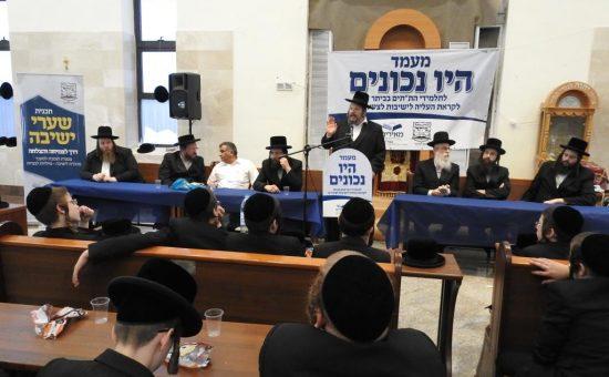 ראש העיר הרב מאיר רובינשטיין נושא דברים