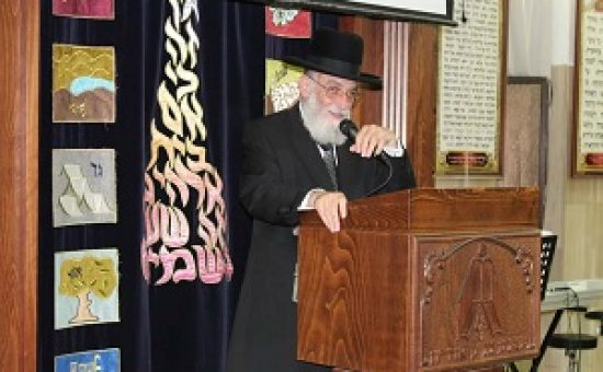 הרב רוז'ה