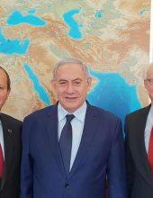 הזדמנות המאה: תכנית ברקת לצמיחה כלכלית ביהודה ושומרון