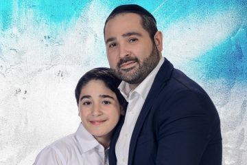 האב והבן שרים לאח שחוגג שלוש-עשרה