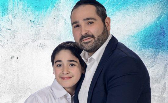 רפאל ושמואל סקורי - תמונת יח''צ