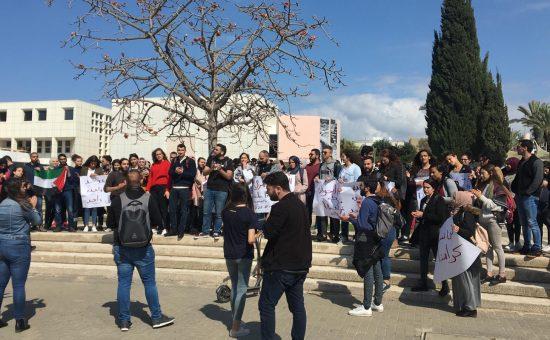 הפגנת הזדהות עם עזה באוניברסיטת תל אביב. צילום: 'אם תרצו'