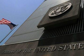 """""""10 מדינות מעבירות שגרירות לירושלים"""""""