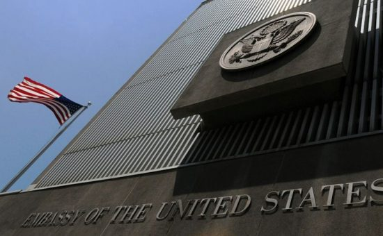 שגרירות ארהב בישראל