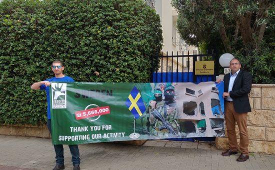 מול שגרירות שבדיה - צילום: עד כאן