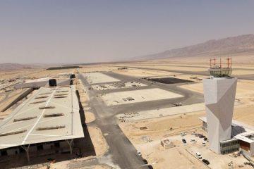 בהילוך מהיר: מתכוננים לפתיחת שדה התעופה