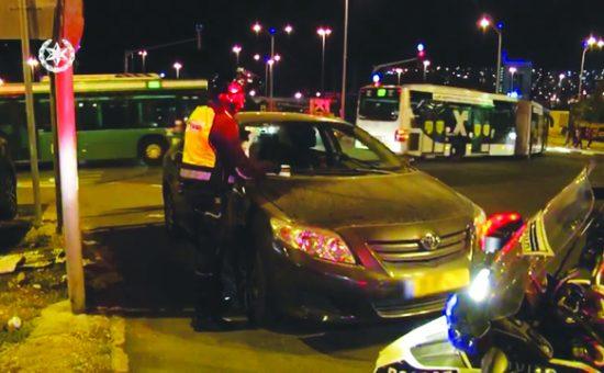 שוטרי אגף התנועה במשטרת ירושלים
