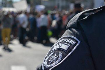 השוטר נתן אגרוף וטפל עלילת שקר