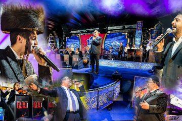 """עוצמה: צפו ברגעים מיוחדים מסיום הש""""ס עם ענקי הזמר החסידי"""