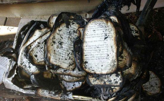 בית הכנסת שנשרף בכרמי צור
