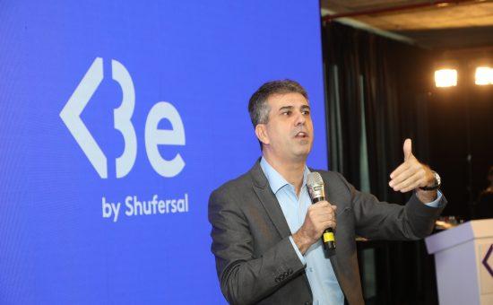 שר הכלכלה אלי כהן   צילום: סיון פרג'