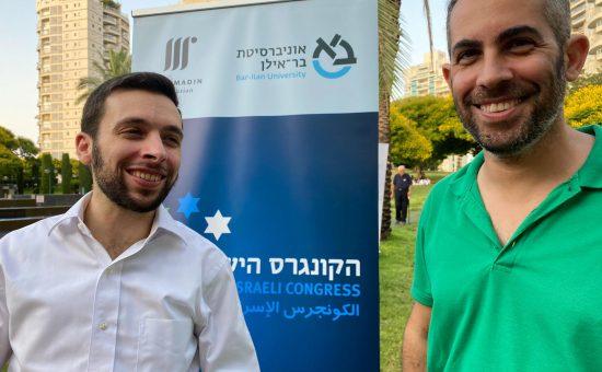 תומר גבאי ורוני קרביץ - יוזמי האירוע