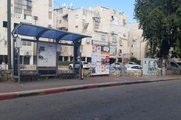 כעס בבני ברק: שונו מיקומי תחנות האוטובוסים