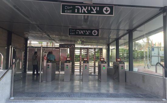תחנת רכבת בית שמש