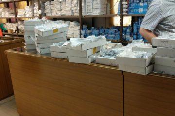HUGO BOSS בתביעה נגד רשת זמן שעונים ותכשיטים