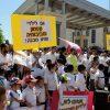 """""""מהלך פוליטי"""" • תלמידי 'יראת השם' הפגינו בככר ספרא"""