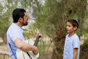 דוד סיטבון ובנו: 'אבא שלי'
