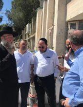 ירושלים: שינויים בבית הלוויות שמגר