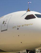נחיתת המטוס החדש של אל על : ירושלים של זהב