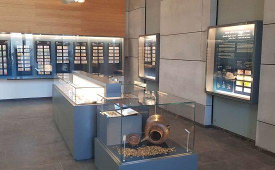ארכיאולוגיה בבנק ישראל