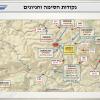 """משטרת ישראל נערכת להילולת הרשב""""י במירון"""