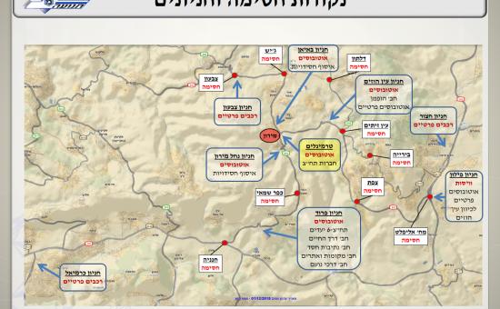 מפה כללית של איזור הר מירון