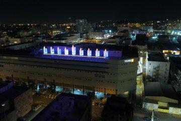 """משה לאון הדליק חנוכיה בחצי מיליון ש""""ח"""