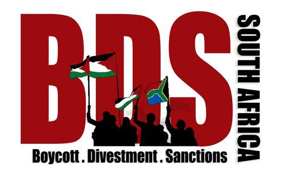 תנועת הBDS