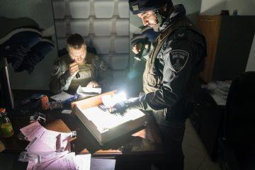 יהודים וערבים: רשת זיוף והברחה