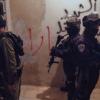 """""""קיבלו מימון מהחמאס"""": מאות אלפי שקלים נתפסו בבתי מחבלים בי-ם • צפו"""
