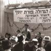 כי מציון: מסע היסטורי בין הישיבות הירושלמיות המיתולוגיות
