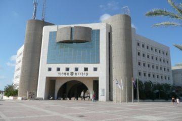 אשדוד: בית המשפט קנס את העירייה: ניסתה להתנער מחברה קבלנית