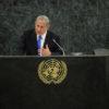 """לא עוצר: נתניהו מגבש רשימת צעדים למאבק באו""""ם"""