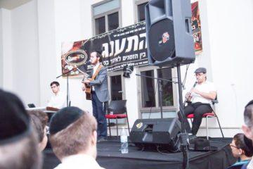 צפו: הקעמפ של נפתלי קמפה בחיפה, פצח בזיץ סוחף ומרגש