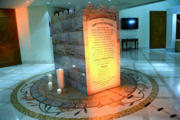 וידאו מרטיט: מצגת ההילולא של בעל ה'להבת דוד' מביאלא