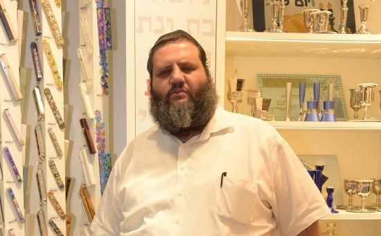 """יעקב ביבלה מנכ""""ל ומבעלי רשת 'ואהבת'   צילום: אלעד גוטמן"""