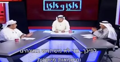 מגינים על ישראל • הטלויזיה בכווית
