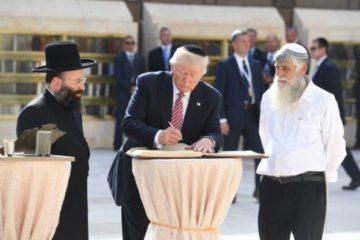 """""""מנהג יהודי עתיק"""" • ביקורו המלא של הנשיא טראמפ בכותל המערבי"""