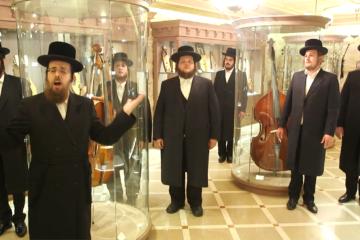 'הללויה' • מיוחד! אהרלה ברייער ומקהלת מלכות בקליפ רשמי שצולם במוזיאון המוזיקה העברי